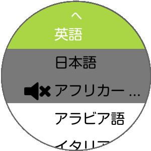 Langie 青ボタン