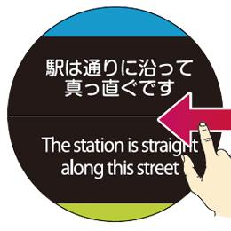 オンライン音声翻訳結果画面
