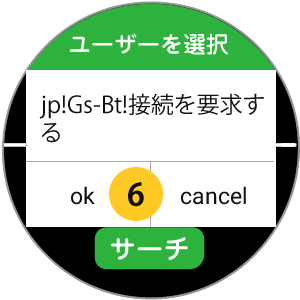 Langie グループ翻訳
