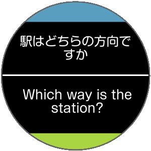 Langie オンライン翻訳結果画面