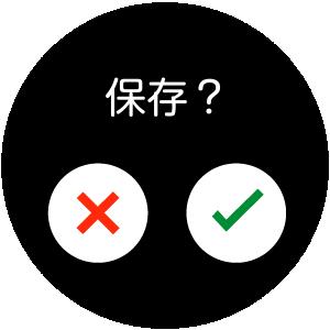 Langie オンライン翻訳結果保存画面