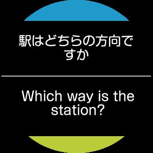 オンライン翻訳事例:私は学生です
